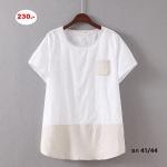 P3101 เสื้อแฟชั่นตัวยาว ผ้าฝ้ายเนื้อดีฉลุลาย สีขาว ชายต่อผ้าลายริ้วสีน้ำตาล