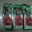 ชาเขียวหอมมะลิ thumbnail 1