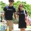 ชุดคู่รักแฟชั่นสไตล์เกาหลี เสื้อยืด +เดรส ลาย MARIN สุดเก๋ มี 2 สี เทา น้ำเงิน thumbnail 1