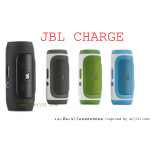 JBL Charge (Black) ขุมพลังเสียงขนาด 10W มิติเสียงเบสนุ่มกระชับ