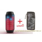 JBL PULSE Bluetooth + NFC พร้อมด้วยไฟ LED ภายในตัวลำโพง กำลังขับขนาด 12W RMS