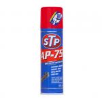 สเปร์อเนกประสงค์ AP-75 ขนาด 250mL. ราคาพิเศษ! / STP