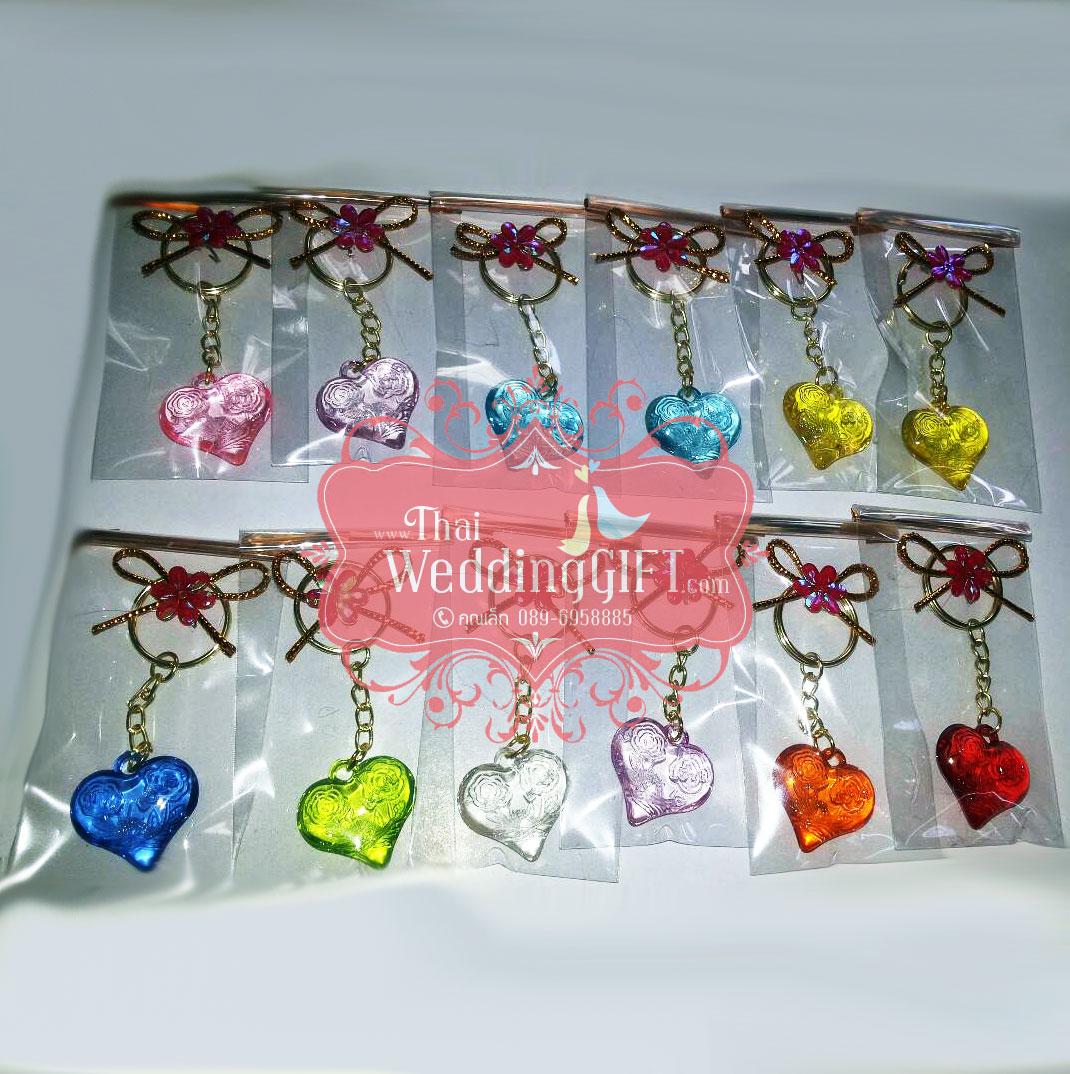 พวงกุญแจหัวใจคริสตัลสีสวยใส คละสี แพ็คถุงแก้วใส
