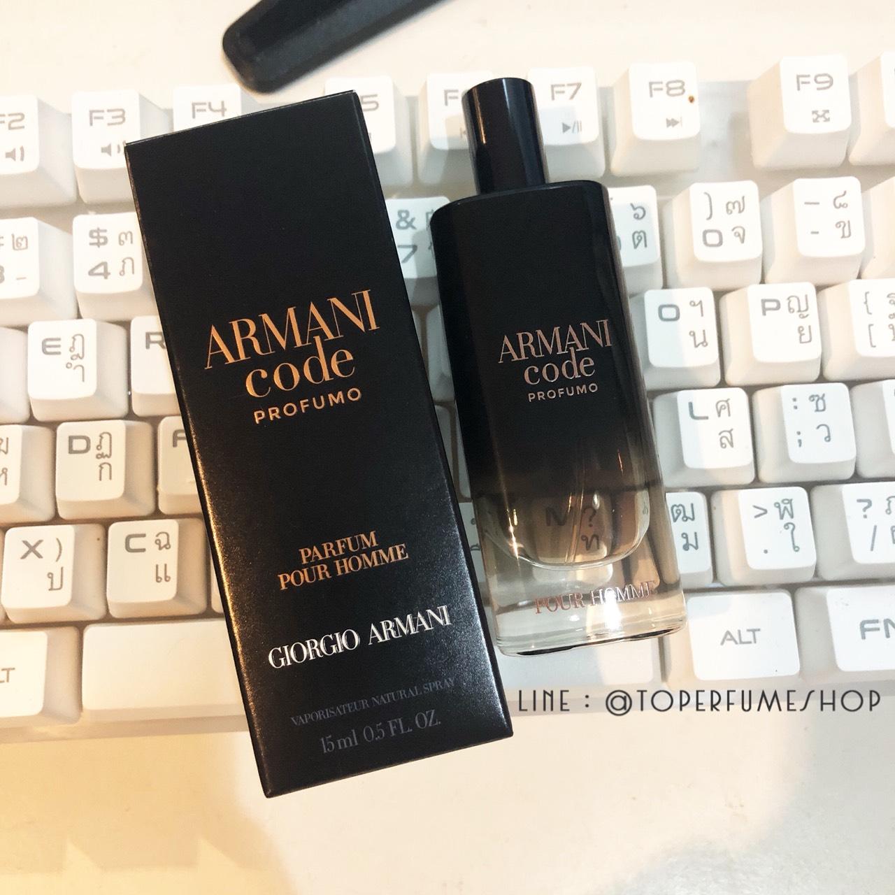 น้ำหอม Armani Code Profumo Eau De Parfum 15ml.