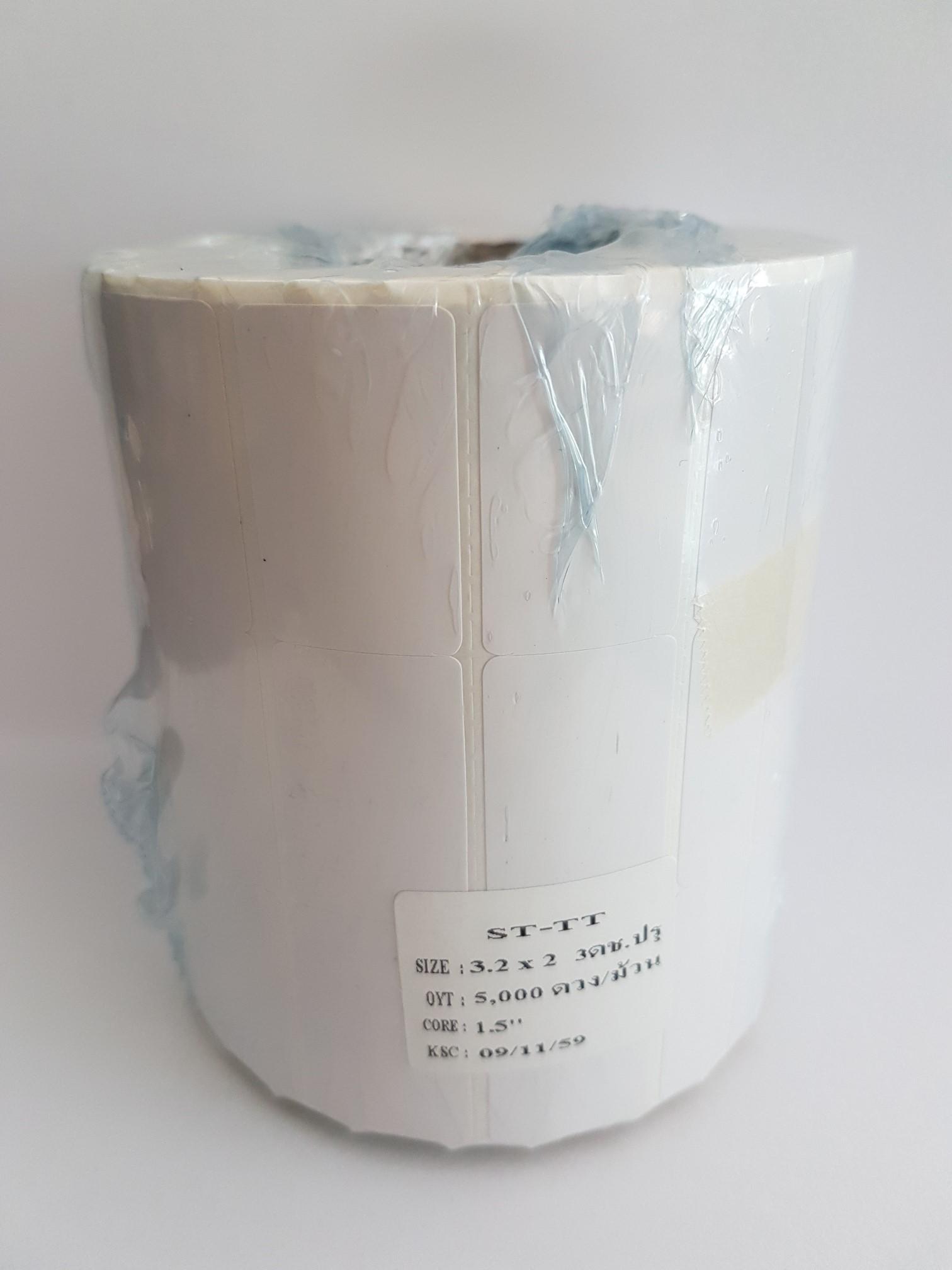 สติ๊กเกอร์บาร์โค้ด 3.2x2.0mm (5000 ดวง)