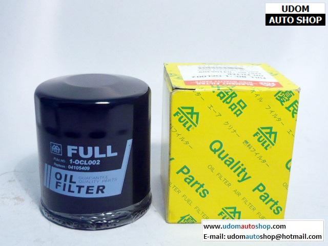 กรองน้ำมันเครื่อง ESCAPE, TRIBUTE 2.3L แบบเหล็ก / Oil Filter