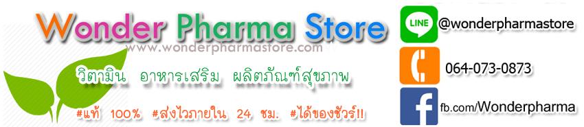 Wonder Pharma Store