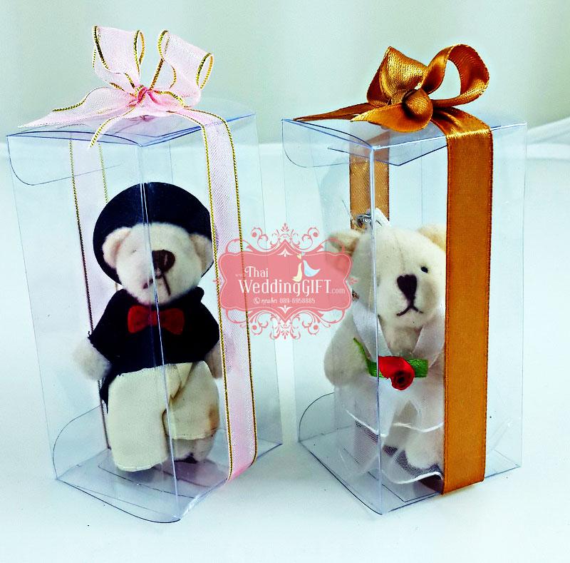 ตุ๊กตาหมีบ่าวสาวพวงกุญแจ แพ็คกล่องพลาสติกใส ผูกโบว์พร้อมป้ายชื่อ