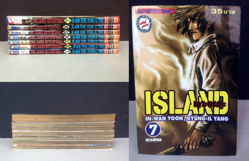 Island เกาะมรณะ 1-7 จบ ผู้วาดตุลาการทมิฬ