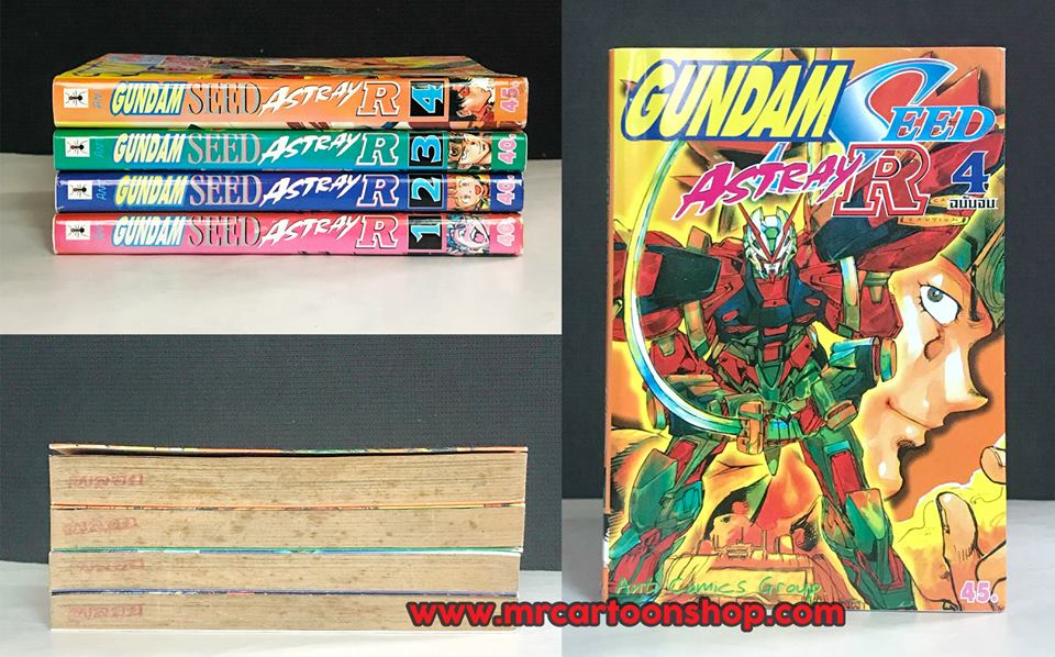 Gundam Seed Astray R 4 เล่มจบ