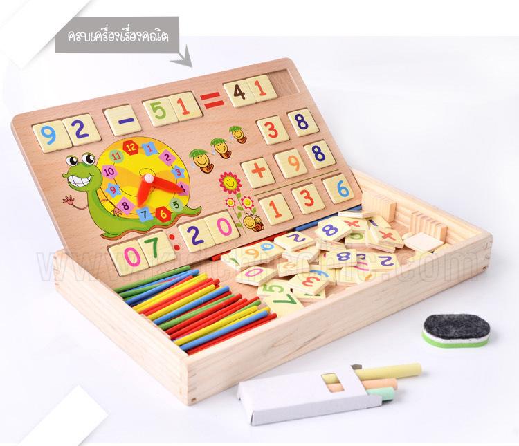 แท่งไม้สอนคณิตศาสตร์,สื่อการสอนสอนบวกลบเลข,สื่อการสอนเรื่องนาฬิกา,ของเล่นไม้สอนคณิตศาสตร์,สื่อการสอนคณิตศาสตร์เด็กประถม