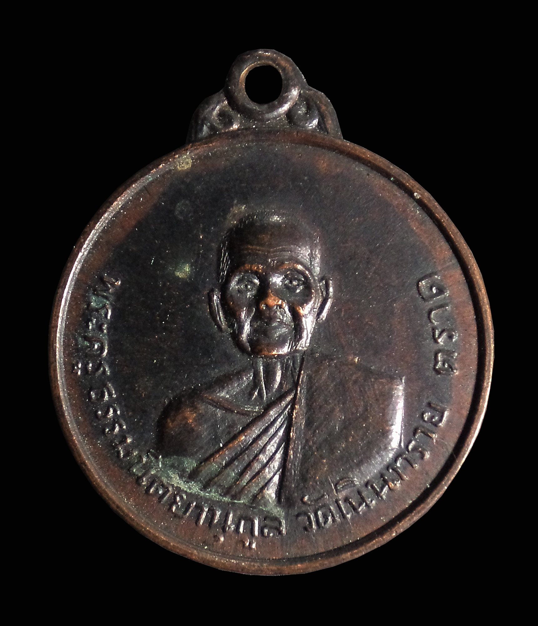 เหรียญฉลองพัดชั้นพิเศษ พระครูธรรมนิตยานุกูล วัดเนินทราย จ.ตราด ปี 2515