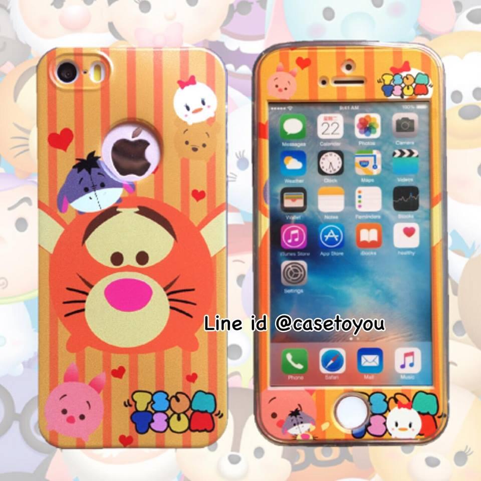 เคสประกบหน้าแข็ง หลังนิ่ม Tiger iPhone 6/6S