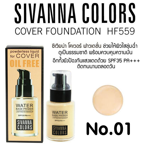 Sivanna Colors Cover Foundation 40 ml