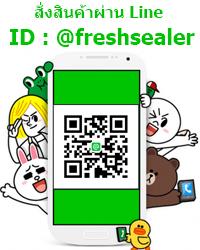 freshsealer