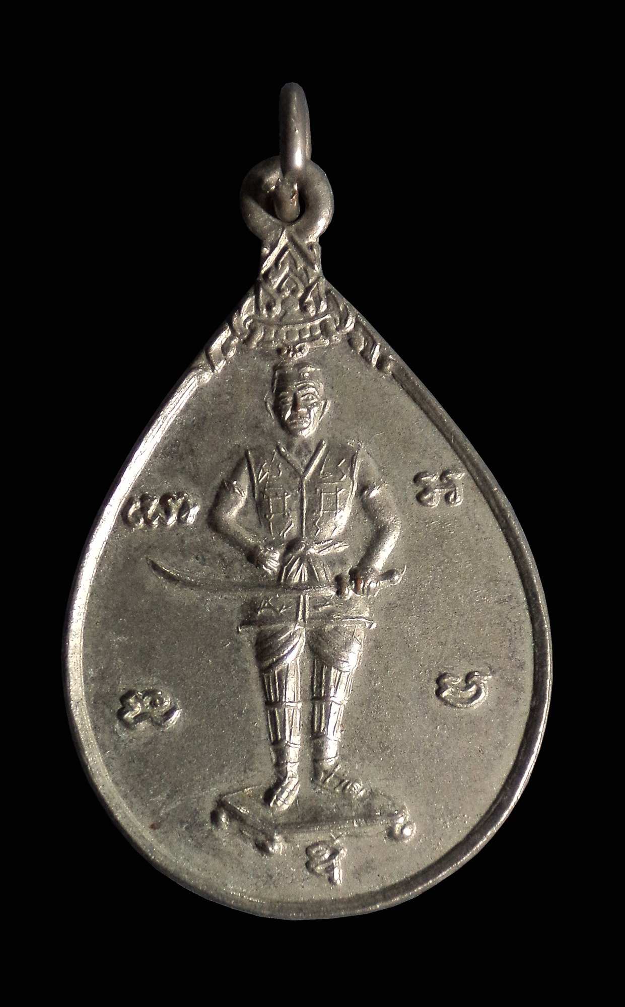 เหรียญเมตตาธรรม อนุสรณ์พ่อดำ จ.ตราด ปี 2531