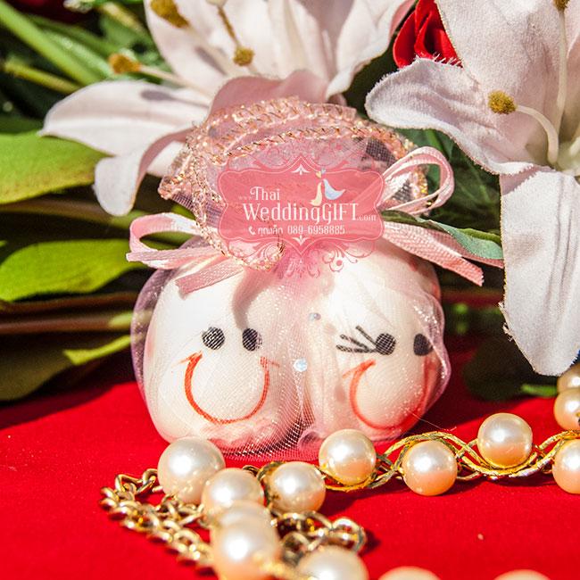 กระปุกพริกไทย ไข่คู่ยิ้ม แพ็คถุงฟูกากเพชร