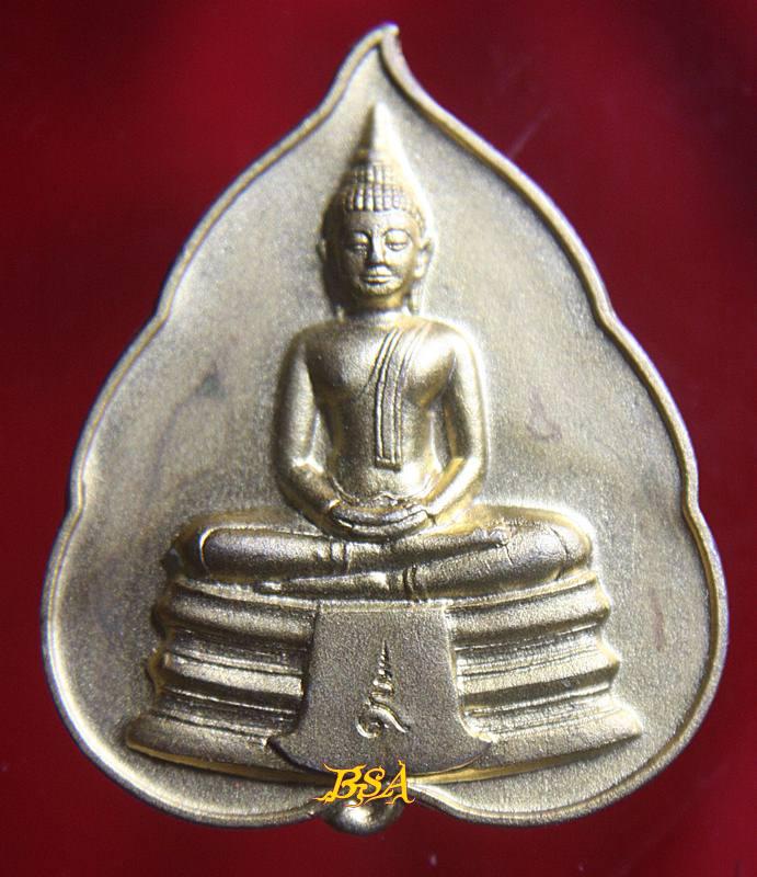 เหรียญ ใบโพธิ์ พระราชอิทธิวิมล วัดโสธรวราราม 2547