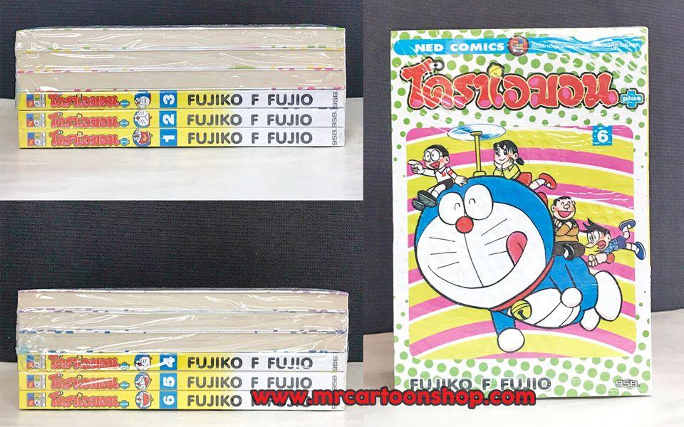 Doraemon Plus 1-6 จบ
