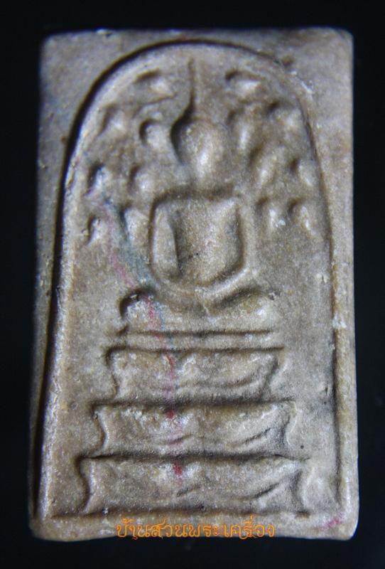 พระสมเด็จ ฐานสิงห์ ปรกโพธิ์ วัดบันไดทอง จ.สุพรรณบุรี