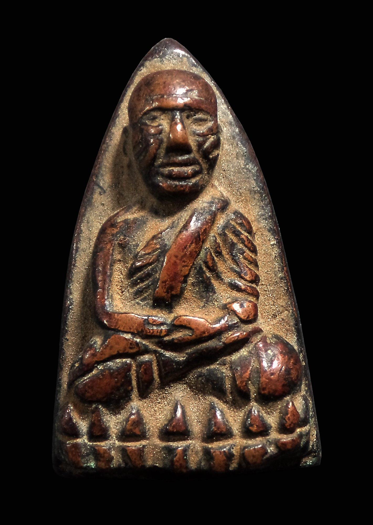 หลวงปู่ทวด หลังเตารีด พิมพ์ใหญ่ A วัดช้างให้ ปี 2505