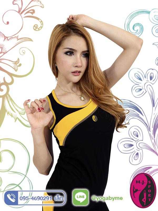 เสื้อกล้ามโยคะเต็มตัว AC709 สีเหลือง