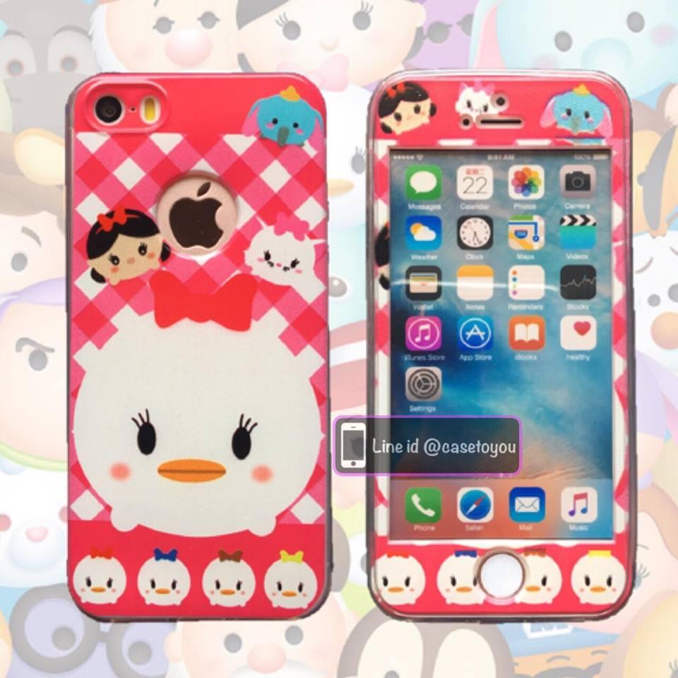 เคสประกบหน้าแข็ง หลังนิ่ม Daisy Duck iPhone 5/5S/SE