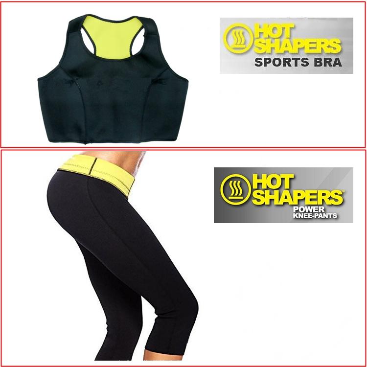Hot Shapers (เสื้อสปอร์ตบรา + กางเกงเรียกเหงื่อ) คละ size ได้