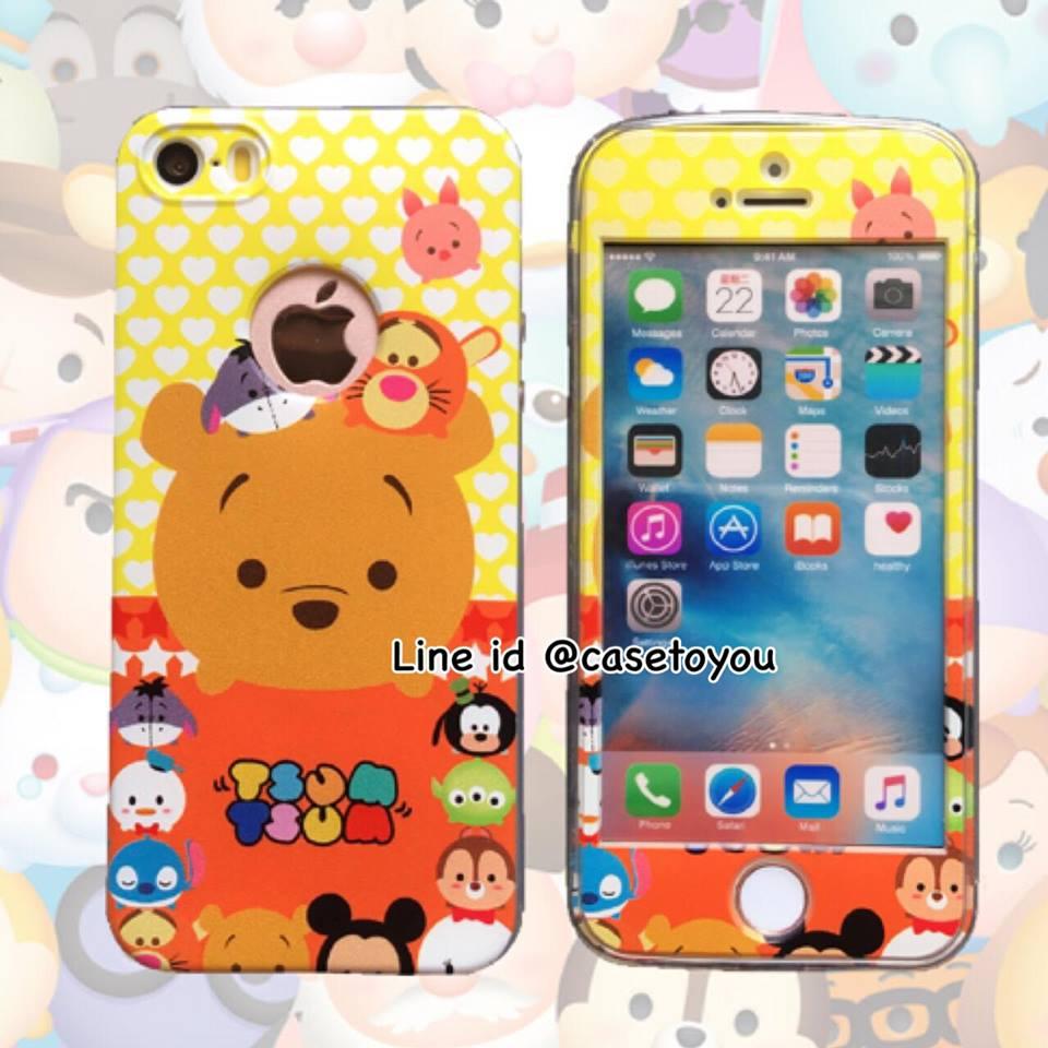 เคสประกบหน้าแข็ง หลังนิ่ม Pooh iPhone 5/5S/SE