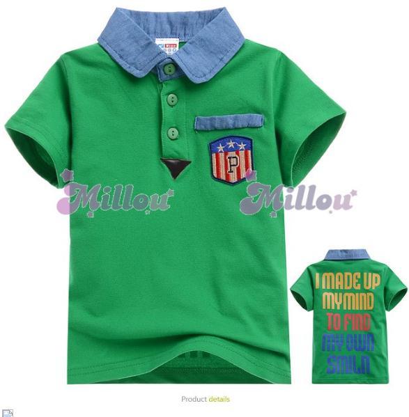 Millou เสื้อโปโลแขนสั้น สีเขียว