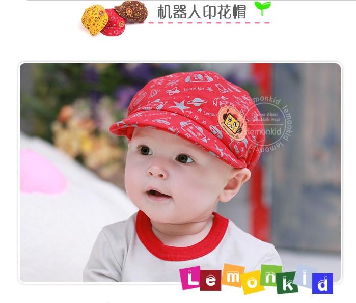 หมวกหุ่นยนต์ Lemonkid เด็กเล็ก 1-3 ปี