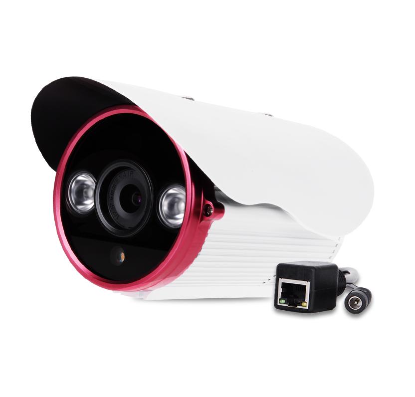 กล้องวงจรปิด K-ViewTech IP Camera KP-P2000P (4mm) 2 ล้านพิกเซล + Free Adapter
