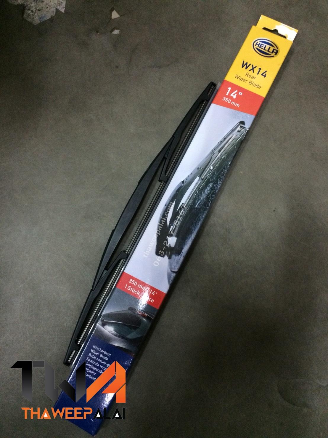 """ใบปัดน้ำฝนหลัง 14""""(350mm.) SUBARU XV ปี12-,FORESTER ปี14- ปี12-15 (รูปจริง) /HELLA อะไหล่ซุบารุ,อะไหล่ XV."""