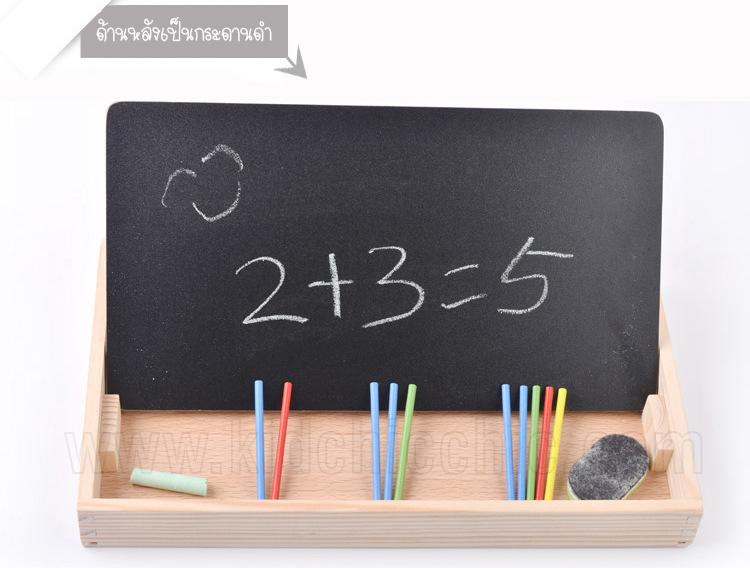 แท่งไม้สอนคณิตศาสตร์,สื่อการสอนสอนบวกลบเลข,สื่อการสอนเรื่องนาฬิกา,ของเล่นไม้สอนคณิตศาสตร์,สื่อการสอนคณิตศาสตร์เด็กประถม,ของเล่นติวสอบสาธิต,ของเล่นแนวสอบสาธิต,ของเล่นเตรียมสอบสาธิต,ติวสอบป.1สาธิต