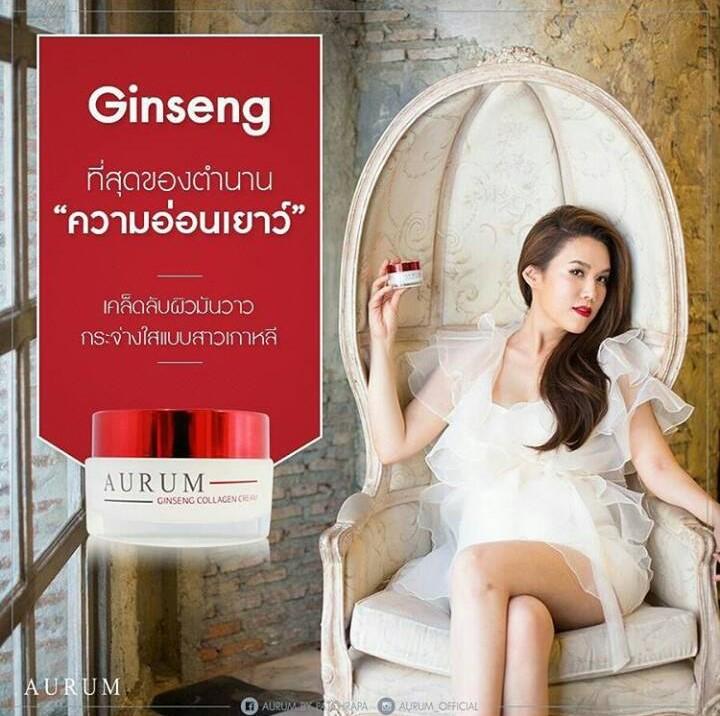 Aurum ginseng collagen cream