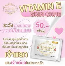 vitamin e skincare by nifty