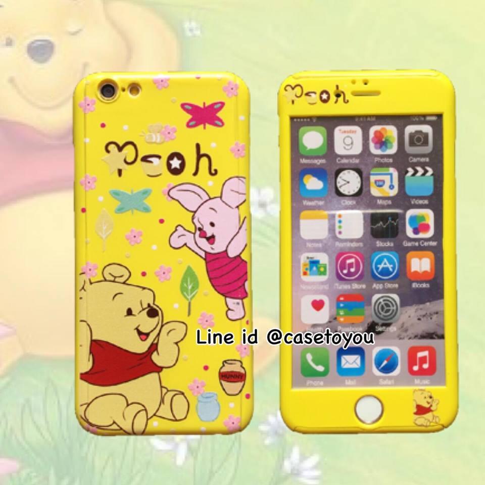 เคสประกบ 360 องศา Pooh iPhone 5/5S/SE