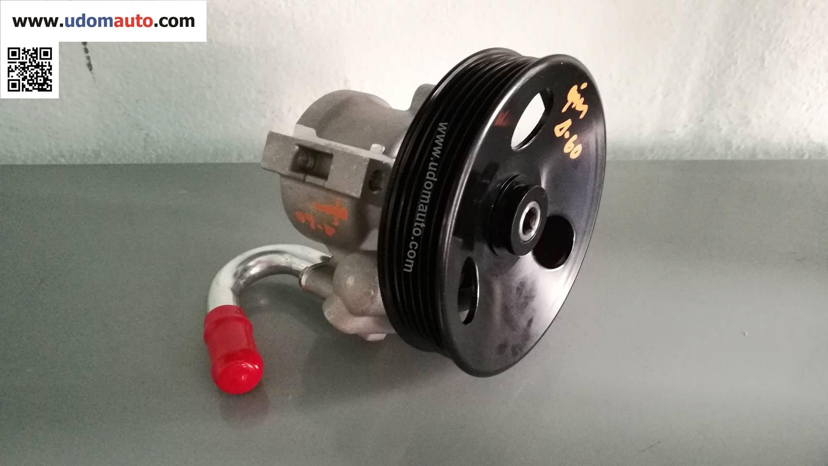 """ปั๊มพาวเวอร์ OPTRA 1.6L """"แบบที่ 2"""" / Power Steering Pump"""