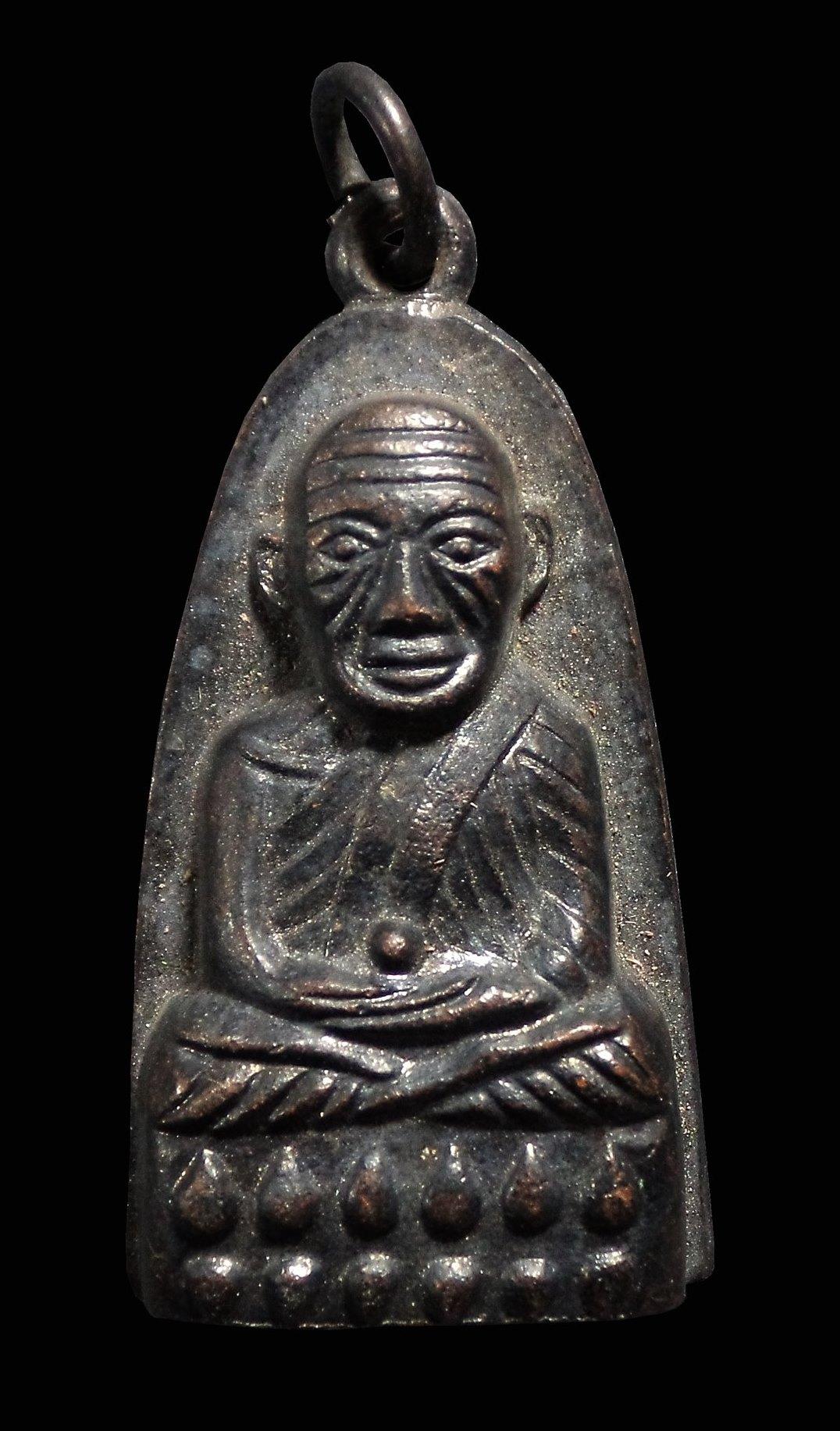 เหรียญหลวงปู่ทวด วัดช้างให้ พ.ศ. 2507 แจกปีนัง