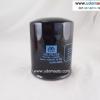 กรองน้ำมันเครื่อง PREGIO (พรีจิโอ) / Oil Filter