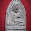 หลวงปู่ทวดนวล วัดตุยงค์ จ.ปัตตานี ปี2507