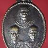 เหรียญ 3 เกจิอาจารย์ พระมงคลสีหราชมุณี หลวงพ่อห้อย หลวงพ่อจ้อย รุ่น1 โนนไทยร้อยปี นครราชสีมา