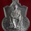 เหรียญในหลวง นั่งบัลลังก์ ปี2539 เนื้ออัลปาก้า บล็อคนิยม เส้นพระเกศา กระบี่ยาว