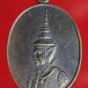 เหรียญ ร.5 สวมชฎาหลังพญาครุฑ