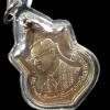 เหรียญในหลวงรัชกาลที่ 9 ครบ 6 รอบ เนื้ออัลปากา