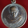 เหรียญหลวงปู่เป็น วัดเจริญนิมิตรยายคำ จ.บุรีรัมย์