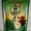 ชาเขียวเกรดทั่วไป น้ำหนัก 1 กิโลกรัม