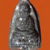 หลวงปู่ทวด วัดช้างให้ จ.ปัตตานี ปี2497