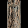 พระแม่ย่า เนื้อชินตะกั่ว ปี2503 หลวงพ่อไซร้-หลวงพ่อปี้ วัดลานหอย ปลุกเสก