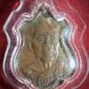 เหรียญหลวงพ่อเจริญ วัดบ้านกรวด จ.สุพรรณบุรี